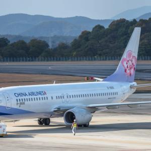 初めての広島空港にて その2(2017年11月11日)