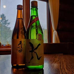 種類豊富な日本酒 ^^