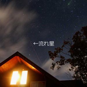 満天の星空~♪