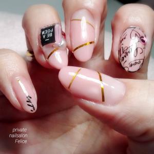 ピンクと黒をやりたかったとー♪ ・熊本光の森 プライベートネイルサロン フェリーチェ・