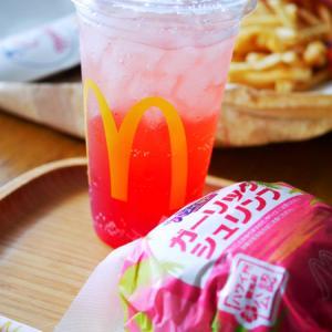 子供と昼ごはん。マクドナルドで、ハワイなう!