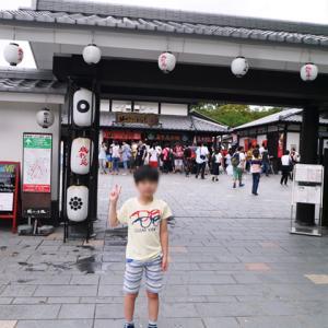 【夏休みの思い出】城彩苑と熊本グルメ。