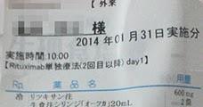 維持療法(11th-12th ==> scheduled end)