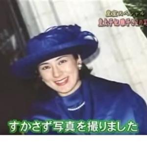 雅子さま Blue !!   素敵な雅子さま!!