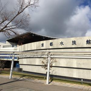 京都水族館へ行ってきました