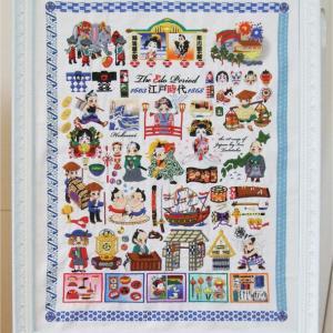 江戸時代の刺繍、完成しました~~♪