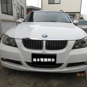 BMW 325i「遅くてすみません・・・の巻 その3」ATF圧送交換