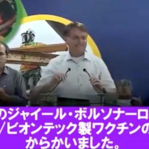 国民の為に働くブラジル大統領