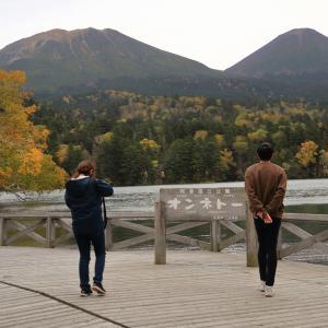 令和元年10月 紅葉の道東(層雲峡・三国峠・阿寒湖・オンネトー・福原山荘)3