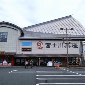 令和元年11月 富士山一周(静岡・山梨)20景の旅 (富士川・大淵笹葉・音止めの滝・白糸の滝)