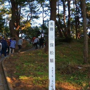 令和元年11月 富士山一周(静岡・山梨)20景の旅 (三保の松原・蓬莱橋・御前崎灯台)