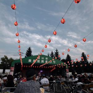 令和元年 厚別区民祭り(札幌市)