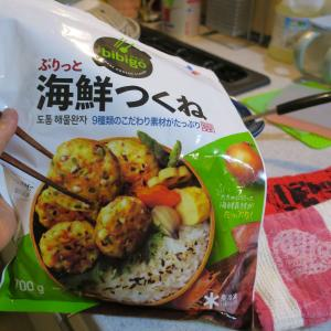 BIBIGO海鮮つくねが鍋に美味しい