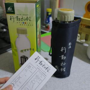 台湾トラベルバディ(茶こし付きエコボトル)