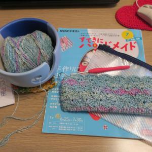 かぎ針編みの青海波サコッシュ