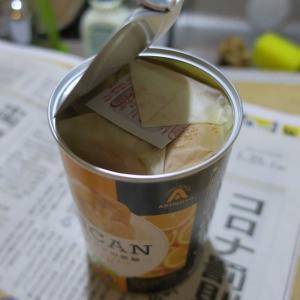 パンの缶詰 PANCANを食べる。