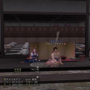 LVがあがりました 神通霊力薬師-天の川あずき(64) #nobuon