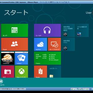 Windows8で信長の野望Online #nobuon ★