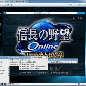 Windows9(の様なOS)で[信長の野望Online] for Linux #nobuon