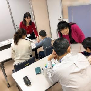 外国に関わる子供たち対象  「小学校に入る前の日本語講座①」