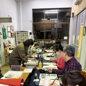 おとな限定 書道・ペン字教室