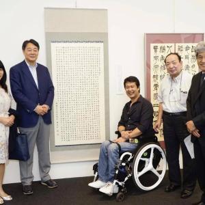 上野の森美術館で開催中の「泰書展」に伺いました。