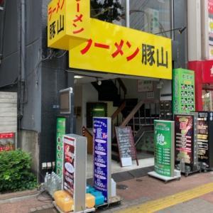 ラーメン豚山 上野店 御徒町
