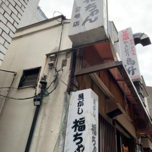 魚がし 福ちゃん 2号店 渋谷