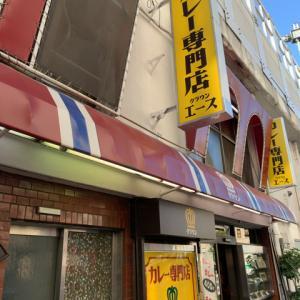 カレー専門店 クラウンエース 上野店 上野