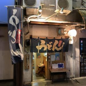 うどん職人さぬき麺之介 香川県高松市