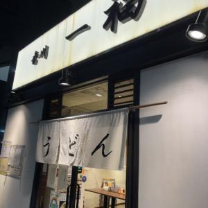 香川 一福 神田店 神田