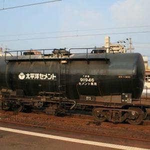 タキ91946