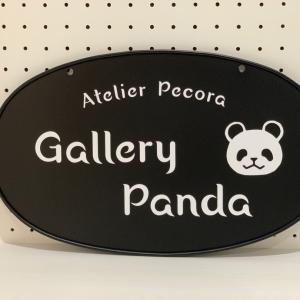 Gallery Pandaへの道2〜目印?