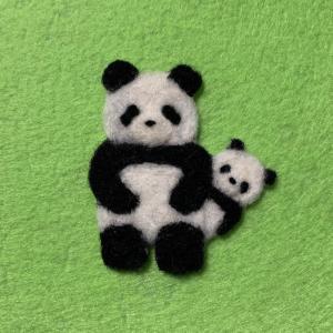今度のワークショップは親子パンダのブローチ(またはバッグチャーム)です!