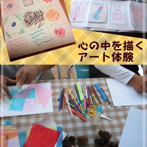 10/19(土)中崎町博覧会『なかはく3』ピースアンドプレイスさんでお絵描きワークショップ♪