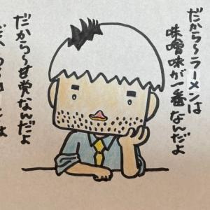 手描きキャラクター★落書き!おじさんシリーズ★イラスト
