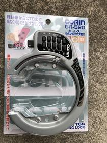 ブリジストン シュラインにボタン式リング錠を付ける