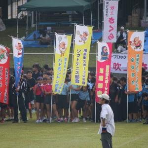 第53回鴻巣市民体育祭に参加しましたぁ(^^)/