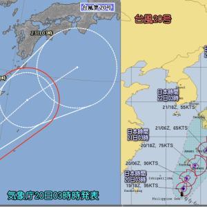 太平洋側は貴重な晴れ?台風20号・21号・秋雨前線の動向は?(191020)