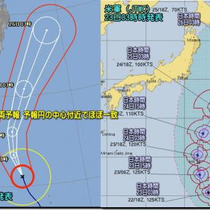 秋晴れ優勢も西からジワジワ下り坂。台風21号通過時の影響は?(191023)