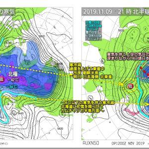 秋晴れ優勢も明日は雨!週末の冬型 最新データ!!(191110)