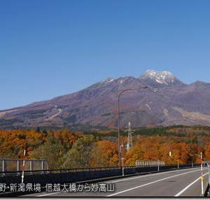 北海道は暴風雪、北陸はブリ起こしの時雨続く!次の寒気の影響は?(191116)