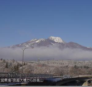 西は晴天 東と北は局地的な雨や雪!向こう一週間はかなりの高温傾向?(191210)