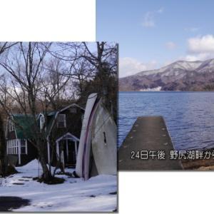 明日にかけて南岸「低圧部」北東進!来週は大雪?(200125)