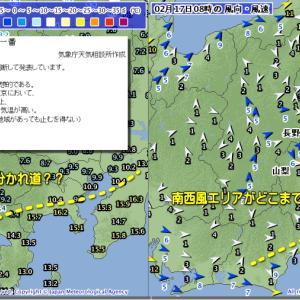 午後には山陰、深夜には北陸も大雪エリア!西風のち北風 雪の降り方が変化!!(200217)