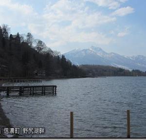 寒の戻り第一波、北陸以北 日本海側中心に荒れ模様続く!第二波以降は?(200405)