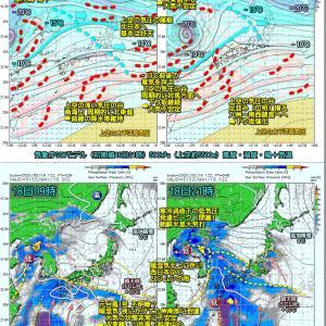 一時的に回復も明朝には九州から大雨に!雨の季節到来?(200517)