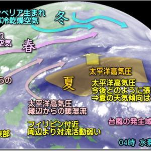 梅雨のはしり前線停滞?西~東日本中心 にわか雨!(200526)