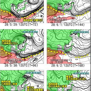 梅雨のはしり続く!週末には西から梅雨入り?(200527)