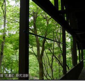 東日本中心、主に太平洋 日本海沿岸で雨?大気の状態も不安定(200601)